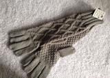 女式新式多种花型长筒针织手套